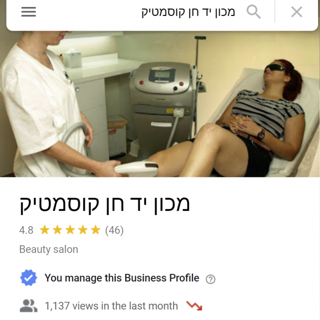 http://yadchen.com/wp-content/uploads/2019/09/google-review1-640x640.png